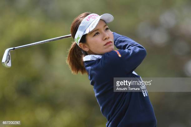 Hikari Fujita of Japan hits her tee shot on the 2nd hole during the first round of the AXA Ladies Golf Tournament at the UMK Country Club on March 24...