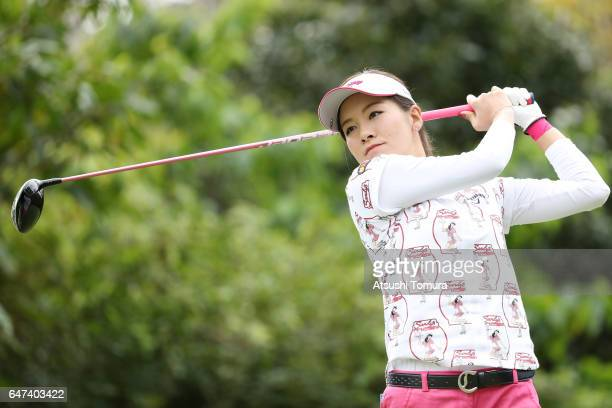 Hikari Fujita of Japan hits her tee shot on the 3rd hole during the second round of the Daikin Orchid Ladies Golf Tournament at the Ryukyu Golf Club...