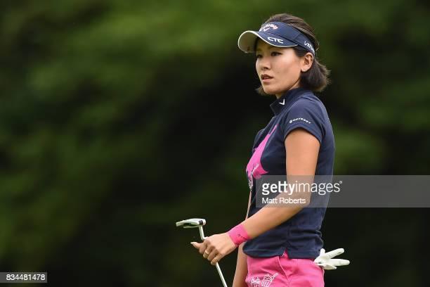 Hikari Fujita of Japan looks on during the first round of the CAT Ladies Golf Tournament HAKONE JAPAN 2017 at the Daihakone Country Club on August 18...