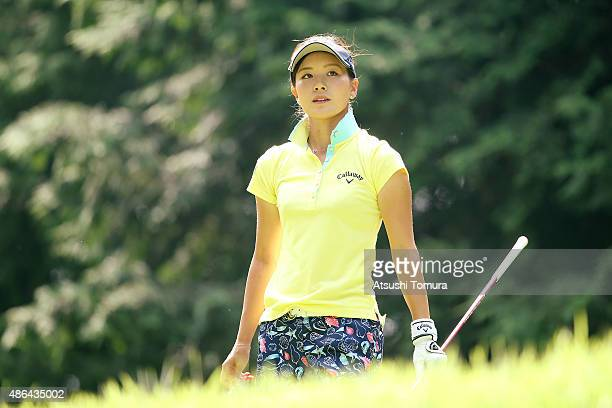 Hikari Fujita of Japan looks on during the first round of the Golf 5 Ladies Tournament 2015 at the Mizunami Country Club on September 4 2015 in...