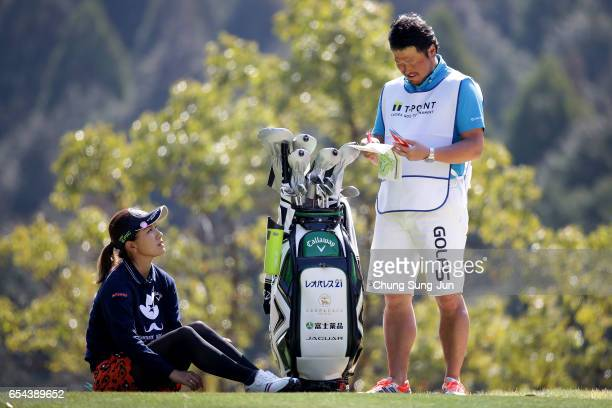 Hikari Fujita of Japan on the fifth hole in the first round during the TPoint Ladies Golf Tournament at the Wakagi Golf Club on March 17 2017 in Aira...