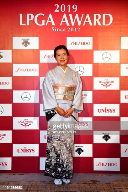 Hikari Fujita of Japan poses for photographs prior to the LPGA Awards on December 18, 2019 in Tokyo, Japan.