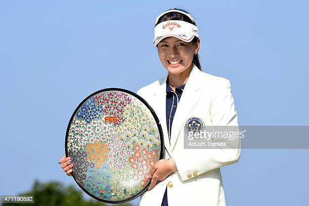 Hikari Fujita of Japan poses with the trophy after winning the Fujisankei Ladies Classic at the Kawana Hotel Golf Course Fuji Course on April 26,...