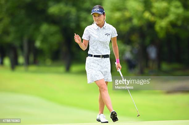 Hikari Fujita of Japan reacts during the final round of the Earth Mondamin Cup at the Camellia Hills Country Club on June 28, 2015 in Sodegaura,...