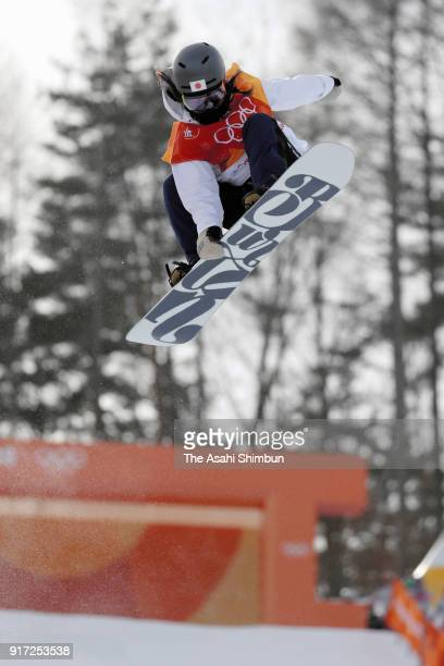 Hikari Oe of Japan competes in the Snowboard Ladies' Halfpipe Qualification on day three of the PyeongChang 2018 Winter Olympic Games at Phoenix Snow...