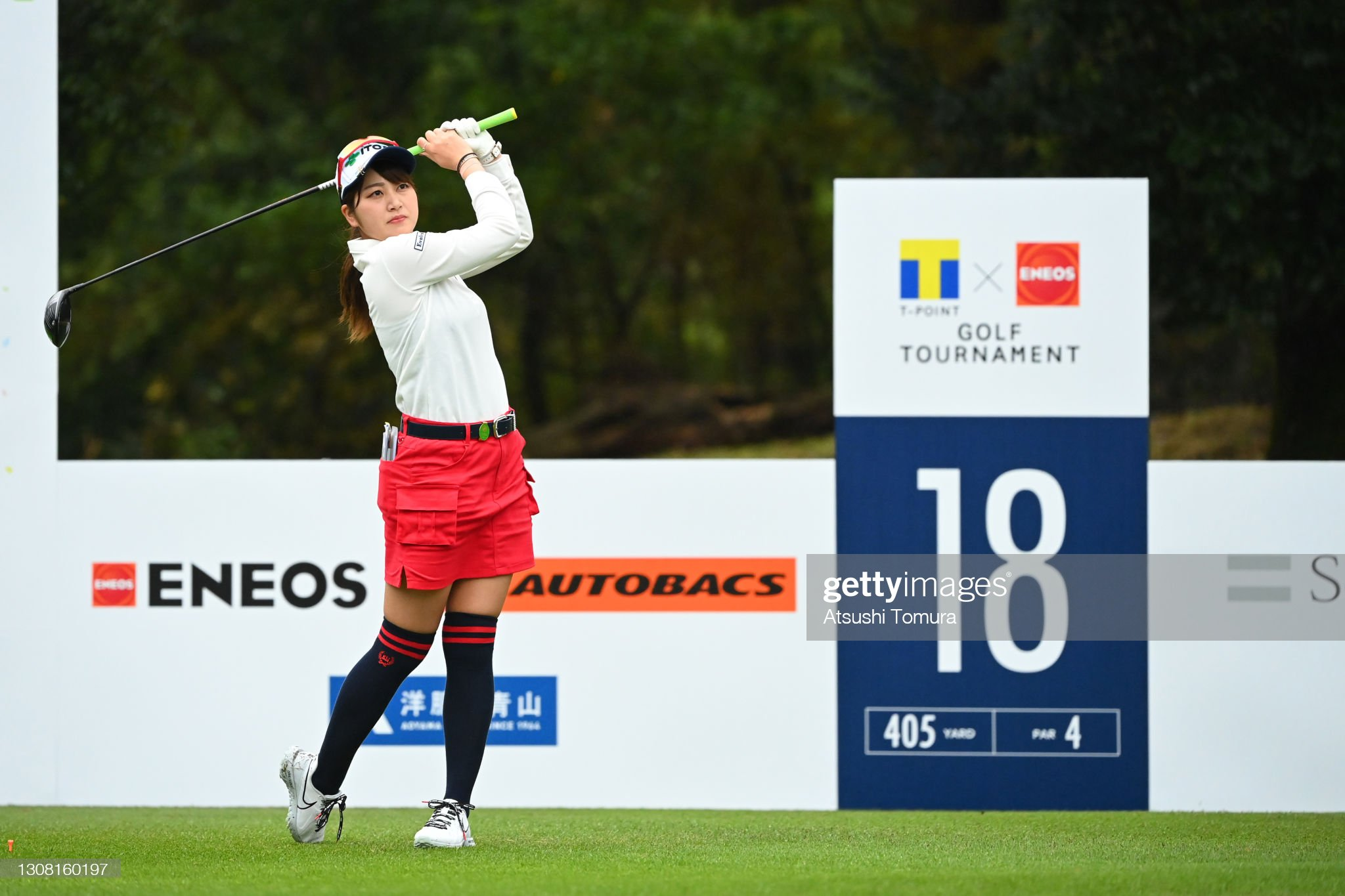 https://media.gettyimages.com/photos/hikari-tanabe-of-japan-hits-her-tee-shot-on-the-18th-hole-during-the-picture-id1308160197?s=2048x2048