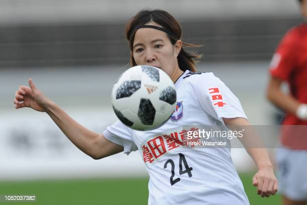 Hikaru Kitagawa of Albirex Niigata Ladies in action during the Nadeshiko League match between Urawa Red Diamonds Ladies and Albirex Niigata Ladies at...
