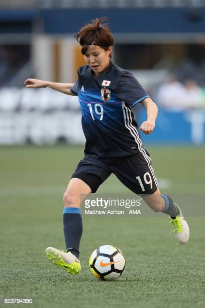 Hikaru Kitagawa of Japan during the 2017 Tournament Of Nations match between Japan and Brazil at CenturyLink Field on July 27 2017 in Seattle...