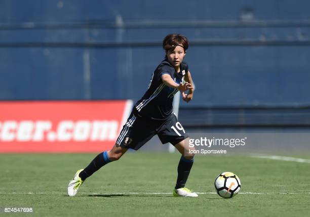Hikaru Kitagawa of Japan prepares to pass the ball during the Tournament of Nations soccer match between Japan and Australia on July 30 2017 at...