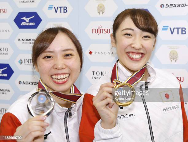 Hikaru Mori of Japan poses for a photo after winning the women's individual event at the trampoline gymnastics world championships in Tokyo on Dec 1...