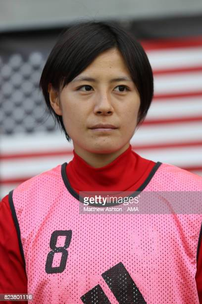 Hikaru Naomoto of Japan during the 2017 Tournament Of Nations match between Japan and Brazil at CenturyLink Field on July 27, 2017 in Seattle,...