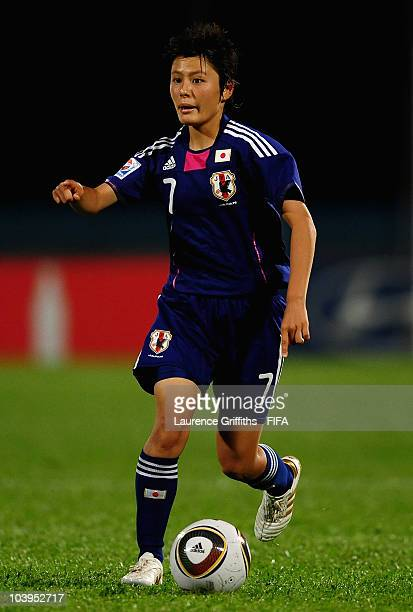 Hikaru Naomoto of Japan in action during the FIFA U17 Women's World Cup match between Japan and Venezuela at the Ato Boldon Stadium on September 9...
