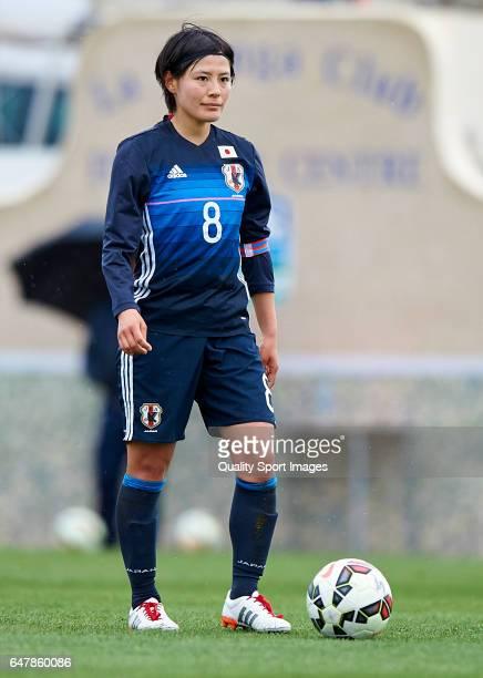 Hikaru Naomoto of Japan looks on during the international friendly match between Japan Women U23 and Norway Women U23 at La Manga Club on March 4,...