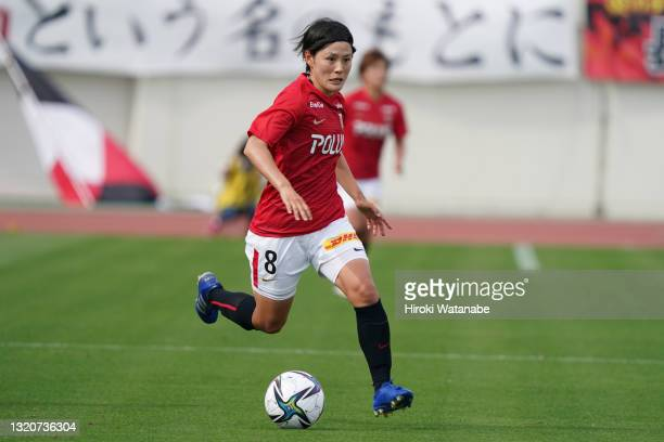 Hikaru Naomoto of MHI Urawa Reds Ladies in action during the WE League preseason match between MHI Urawa Reds Ladies and Sanfrecce Hiroshima Regina...