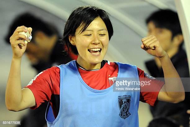 Hikaru Naomoto of Urawa Red Diamonds celebrates her team's 10 win at the final whistle of the Nadeshiko League match between Urawa Red Diamonds...