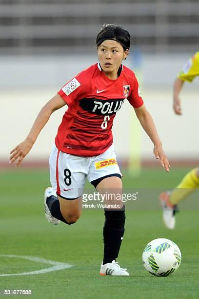 Hikaru Naomoto of Urawa Red Diamonds in action during the Nadeshiko League match between Urawa Red Diamonds Ladies and JEF United Chiba Ladies at the...