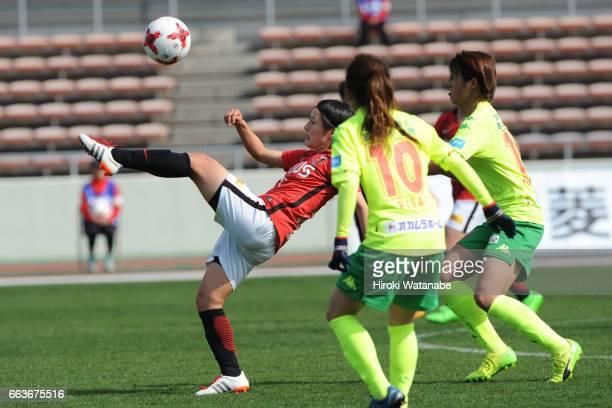 Hikaru Naomoto of Urawa Red Diamonds in action during the Nadeshiko League match between Urawa Red Diamonds Ladies and JEF United Chiba Ladies at...
