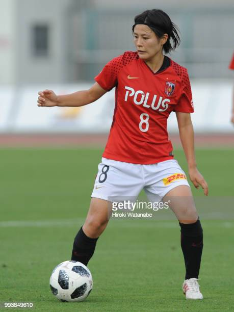 Hikaru Naomoto of Urawa Red Diamonds in action during the Nadeshiko League Cup Group A match between Urawa Red Diamonds and NTV Beleza at Urawa...