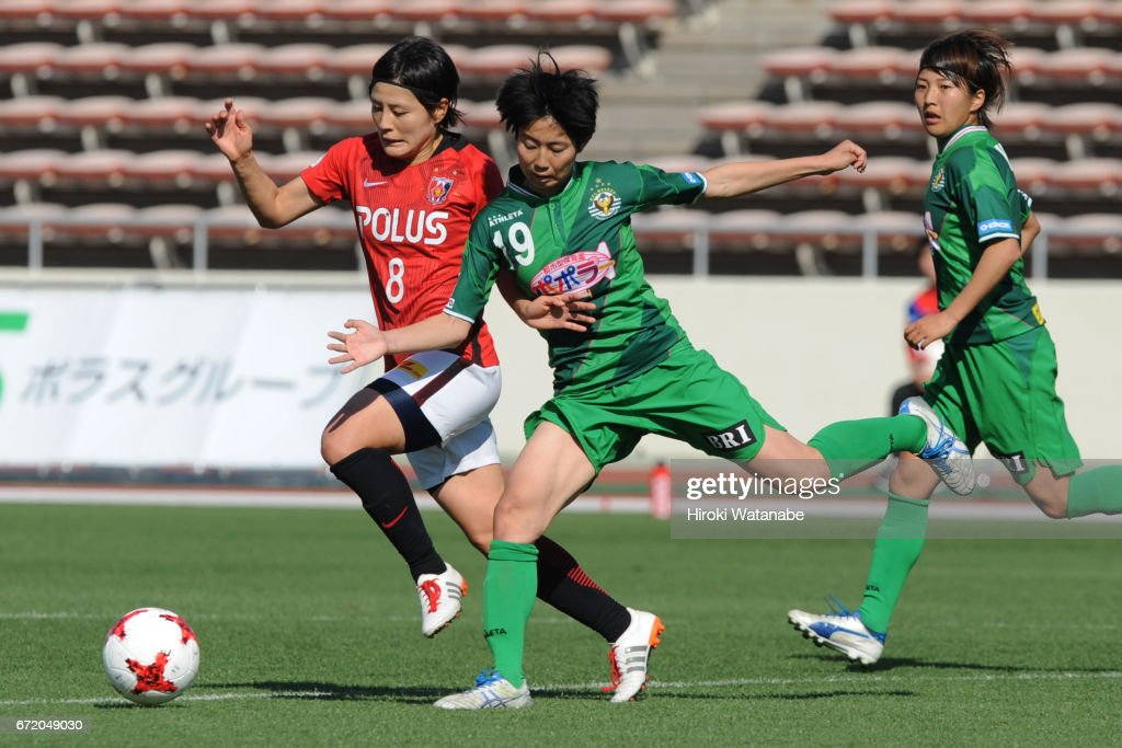 Urawa Red Diamonds Ladies v NTV Beleza - Nadeshiko League : Fotografía de noticias