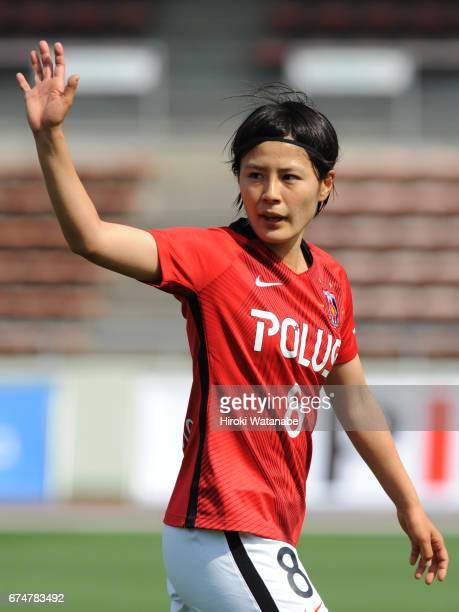 Hikaru Naomoto of Urawa Red Diamonds Ladies gestures during the Nadeshiko League match between Urawa Red Diamonds Ladies and Mynavi Vegalta Sendai...