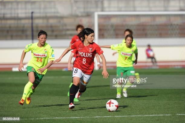 Hikaru Naomoto of Urawa Red Diamonds Ladies in action during the Nadeshiko League match between Urawa Red Diamonds Ladies and JEF United Chiba Ladies...
