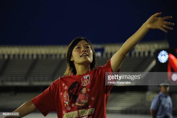 Hikaru Naomoto of Urawa Red Diamonds Ladies looks on after the Nadeshiko League Cup Group A match between Urawa Red Diamonds and NTV Beleza at Urawa...