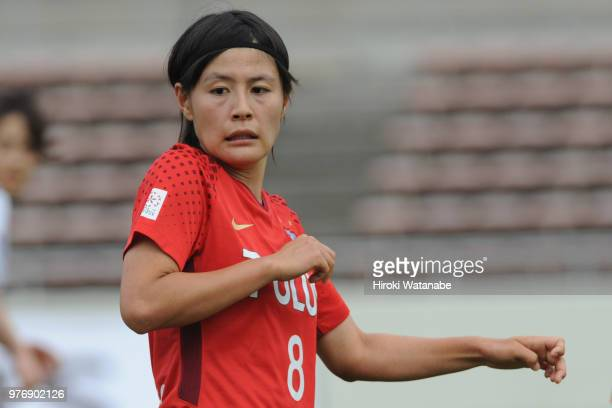 Hikaru Naomoto of Urawa Red Diamonds Ladies looks on during the Nadeshiko Cup match between Urawa Red Diamonds Ladies and Albirex Niigata Ladies at...