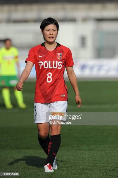 Hikaru Naomoto of Urawa Red Diamonds Ladies looks on during the Nadeshiko League match between Urawa Red Diamonds Ladies and JEF United Chiba Ladies...