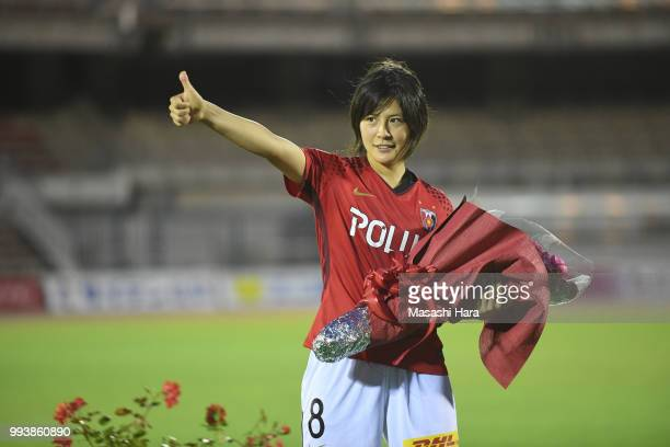 Hikaru Naomoto of Urawa Red Diamonds looks on after the Nadeshiko League Cup Group A match between Urawa Red Diamonds and NTV Beleza at Urawa Komaba...