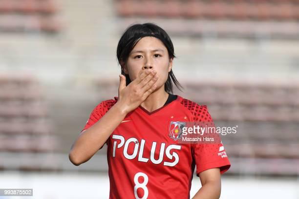 Hikaru Naomoto of Urawa Red Diamonds looks on during the Nadeshiko League Cup Group A match between Urawa Red Diamonds and NTV Beleza at Urawa Komaba...