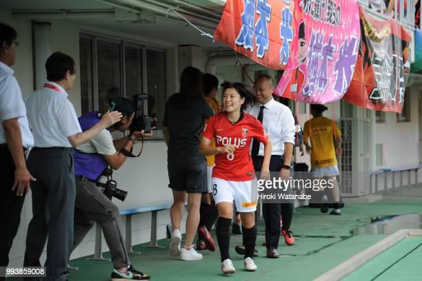 Hikaru Naomoto of Urawa Red Diamonds looks on prior to the Nadeshiko League Cup Group A match between Urawa Red Diamonds and NTV Beleza at Urawa...