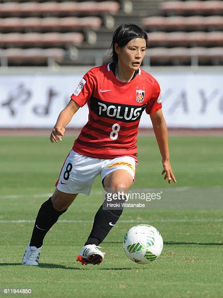 Hikaru Naomoto of Urawa reds in action during the Nadeshiko League match between Urawa Red Diamonds Ladies and Vegalta Sendai Ladies at Urawa Komaba...