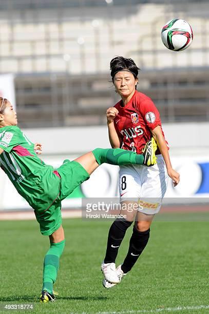 Hikaru Naomoto of Urawa Reds Ladies in action during the Nadeshiko League match between Urawa Red Diamonds Ladies and NYV Beleza at Urawa Komaba...