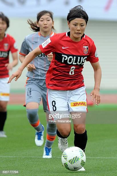 Hikaru Naomoto of Urawa Reds Ladies in action during the Nadeshiko League match between Urawa Red Diamonds Ladies and AC Nagano Parceiro Ladies at...