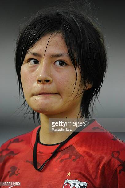 Hikaru Naomoto of Urawa Reds Ladies looks on after the Nadeshiko League 2014 match between Urawa Reds Ladies and Albirex Niigata Ladies at Urawa...