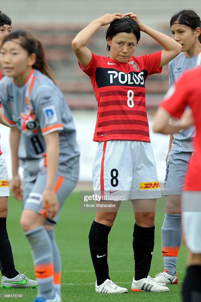 Urawa Red Diamonds Ladies v AC Nagano Parceiro Ladies - Nadeshiko League : News Photo