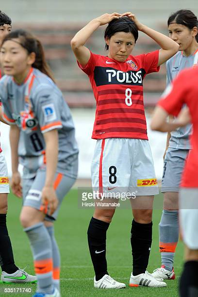 Hikaru Naomoto of Urawa Reds Ladies reacts during the Nadeshiko League match between Urawa Red Diamonds Ladies and AC Nagano Parceiro Ladies at the...