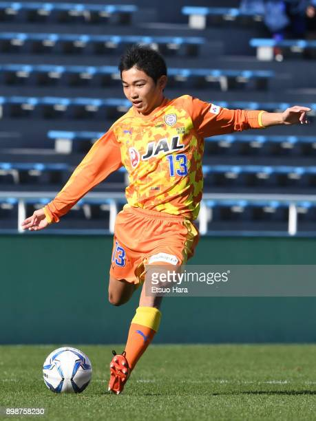 Hikaru Naruoka of Shimizu SPulse in action during the Prince Takamado Cup 29th All Japan Youth Football Tournament semi final match between Shimizu...