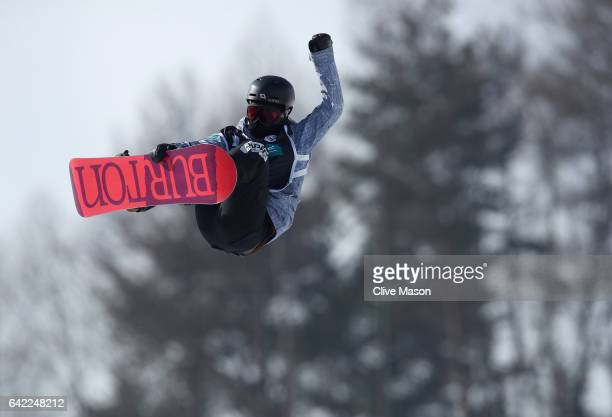 Hikaru Oe of Japan competes in the FIS Freestyle World Cup Snowboard Halfpipe Qualification at Bokwang Snow Park on February 17 2017 in...