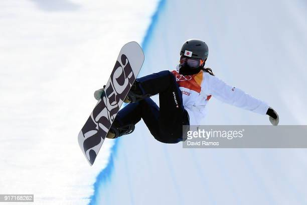 Hikaru Oe of Japan competes in the Snowboard Ladies' Halfpipe Qualification on day three of the PyeongChang 2018 Winter Olympic Games at Phoenix Snow...