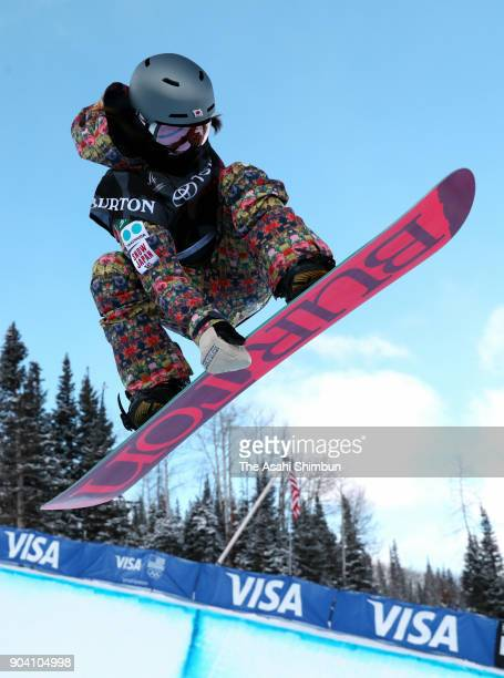 Hikaru Oe of Japan competes in the Snowboard Women's Halfpipe qualification during day two of the Snowmass Grand Prix on January 11 2018 in Snowmass...