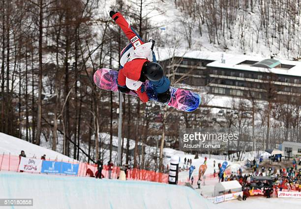 Hikaru Oe of Japan competes in Women's Halfpipe during the FIS Snowboard World Cup at Sapporo Bankei Ski Area on February 14 2016 in Sapporo Japan