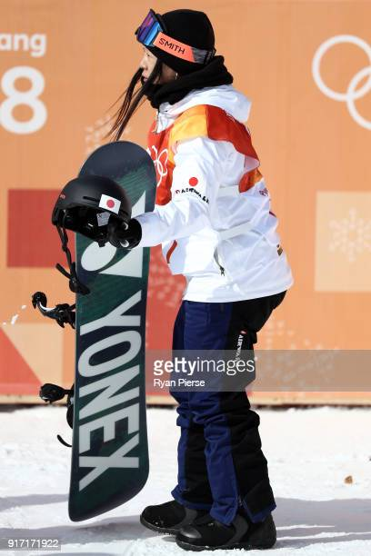 Hikaru Oe of Japan reacts after competing in the Snowboard Ladies' Halfpipe Qualification on day three of the PyeongChang 2018 Winter Olympic Games...