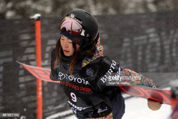 Hikaru Oe of Japan walks up the halfpipe during a qualifying round of the FIS Snowboard World Cup 2018 Ladies' Snowboard Halfpipe during the Toyota...