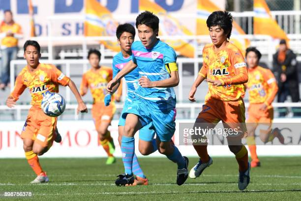 Hikaru Suetsugi of Sagan Tosu in action during the Prince Takamado Cup 29th All Japan Youth Football Tournament semi final match between Shimizu...