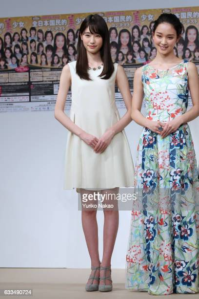 Hikaru Takahashi and Ayame Goriki attend the press conference for the 15th National Pretty Young Girl Contest on February 2 2017 in Tokyo Japan The...
