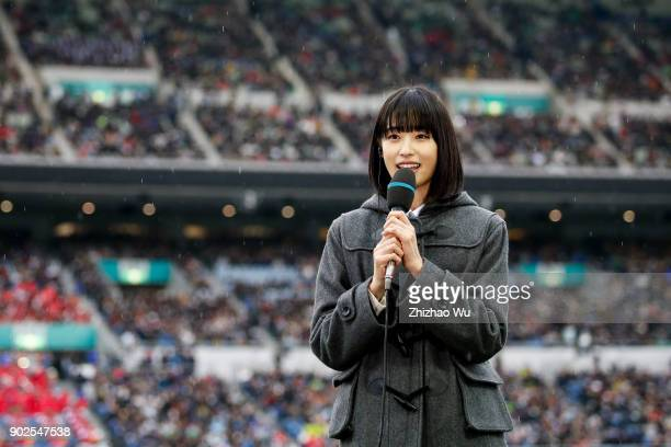 Hikaru TakahashiWoman Support Manager in action during the 96th All Japan High School Soccer Tournament final match between Ryutsu Keizai University...