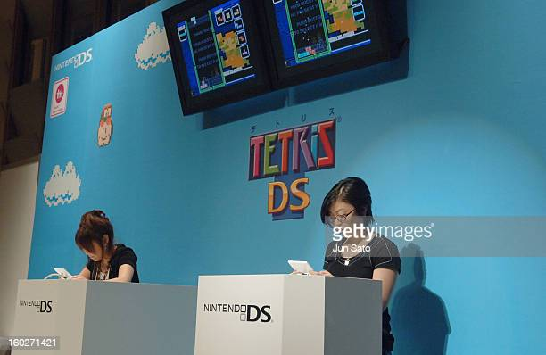 Hikaru Utada during Nintendo TETRIS DS Game Match Hikaru Utada Vs 30 Challengers at Tokyo International Forum in Tokyo Japan