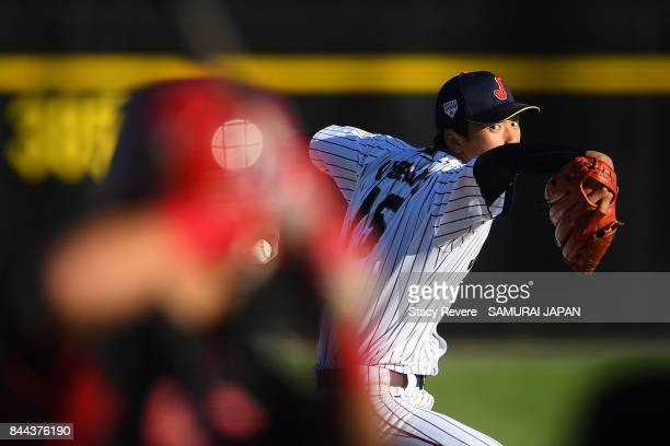 Hikaru Yamashita of Japan throws a pitch during the third inning of a game against Canada during the WBSC U-18 Baseball World Cup Super Round game...
