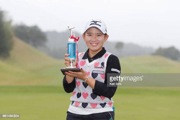 Hikaru Yoshimoto of Japan poses for photos after winning the Udonken Ladies at the Mannou Hills Country Club on October 15 2017 in Mannou Kagawa Japan
